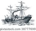 Motor ship in the sea, summer adventure, active 38777699