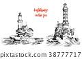 Lighthouse and sea. Marine sketch, nautical 38777717