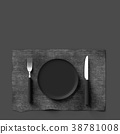 Fork with knife and plate gray color 38781008