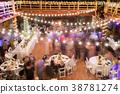 Wedding Reception Dancing Long Exposure 38781274