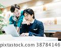 สำนักงานฉากสบาย ๆ 38784146