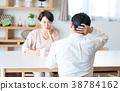 คู่รักวัยกลางคน 38784162
