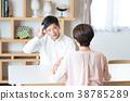 부부, 식사, 다이닝 38785289