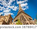 Paris Hotel at Las Vegas 38788417