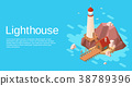 vector lighthouse isometric 38789396