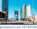 Tallinn, Estonia. Modern Architecture In Estonian 38789508