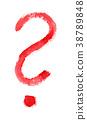 Iterrogation mark isolated on white background 38789848