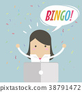 Businesswoman works on laptop and a win jackpot. 38791472