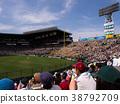 Hanshin Koshien Stadium 38792709