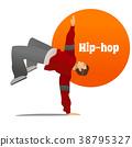 Man Dancing Hip Hop in Cartoon Style  38795327