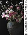 陶瓷 陶瓷的 陶器 38795885