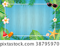 Abstract background blank blue wood with leaf  38795970