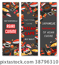 Vector Japanese sushi Asian cuisine banners 38796310