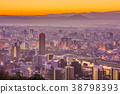 Kumamoto, Japan downtown cityscape at dawn. 38798393