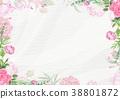 卡 函 卡片 38801872