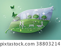 green city in the leaf. 38803214