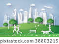 eco concept,green city in the leaf. 38803215