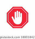 NO ENTRY sign. STOP HAND gesture in red octagon. 38803842