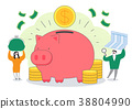 Illustration - financial concept, spending and tax relation illustration. 002 38804990