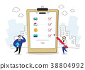 Illustration - financial concept, spending and tax relation illustration. 004 38804992