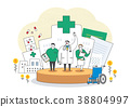 Illustration - financial concept, spending and tax relation illustration. 008 38804997