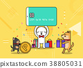 Illustration - animals shopping concept vector. various payment method of e-commerce, coupon and card.  002 38805031