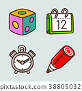 flat icons set - school objects and education items isolated on white background. 001 38805032