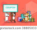 Illustration - animals shopping concept vector. various payment method of e-commerce, coupon and card.  008 38805033
