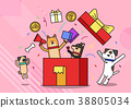 Illustration - animals shopping concept vector. various payment method of e-commerce, coupon and card.  004 38805034
