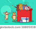 Illustration - animals shopping concept vector. various payment method of e-commerce, coupon and card.  007 38805038