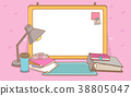 flat design with empty sheet note or board. blank white background illustration. 001 38805047