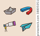 flat icons set - school objects and education items isolated on white background. 019 38805051