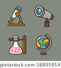 flat icons set - school objects and education items isolated on white background. 021 38805054