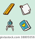 flat icons set - school objects and education items isolated on white background. 012 38805056