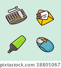 flat icons set - school objects and education items isolated on white background. 011 38805067