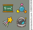 flat icons set - school objects and education items isolated on white background. 024 38805069