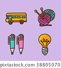 flat icons set - school objects and education items isolated on white background. 040 38805070