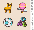 flat icons set - school objects and education items isolated on white background. 018 38805078