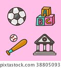 flat icons set - school objects and education items isolated on white background. 048 38805093