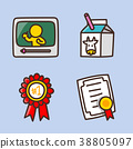 flat icons set - school objects and education items isolated on white background. 051 38805097