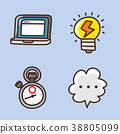 flat icons set - school objects and education items isolated on white background. 052 38805099
