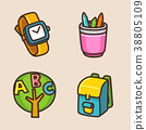 flat icons set - school objects and education items isolated on white background. 017 38805109