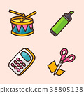 flat icons set - school objects and education items isolated on white background. 069 38805128