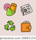 flat icons set - school objects and education items isolated on white background. 077 38805154