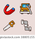 flat icons set - school objects and education items isolated on white background. 079 38805155