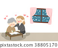Illustration for the Society of Sharing Love, the most beautiful ways we can help others it shows the spirit of sharing. 014 38805170