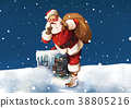 Vector - Santa's day, give a present to children all over the world on Christmas. it's express his busy Christmas. 002 38805216