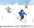 Illustration - Enjoy winter season. Have fun enjoy winter activities with family or friends. 003 38805221