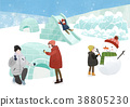 Illustration - Enjoy winter season. Have fun enjoy winter activities with family or friends. 010 38805230