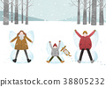 Illustration - Enjoy winter season. Have fun enjoy winter activities with family or friends. 012 38805232